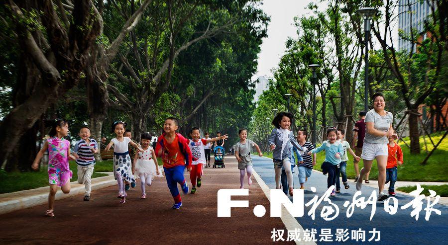 福州向世界分享森林城市建设经验