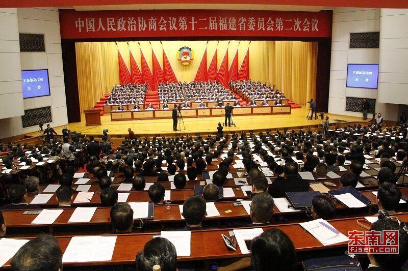 福建省政协十二届二次会议开幕