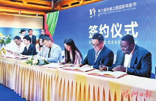 第六届丝绸之路国际电影节电影市场项目签约额创新高