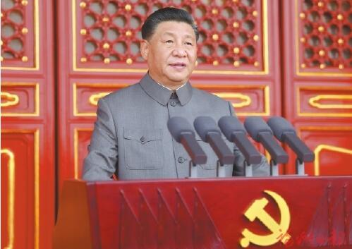 庆祝中国共产党成立100周年大会在天安门广场隆重举行