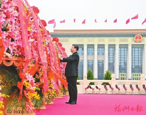 烈士纪念日向人民英雄 敬献花篮仪式在京隆重举行