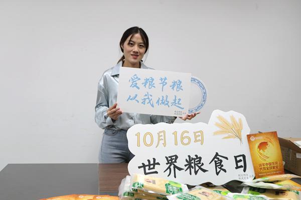 福州市举办世界粮食日暨全国粮食安全周进校园宣传活动