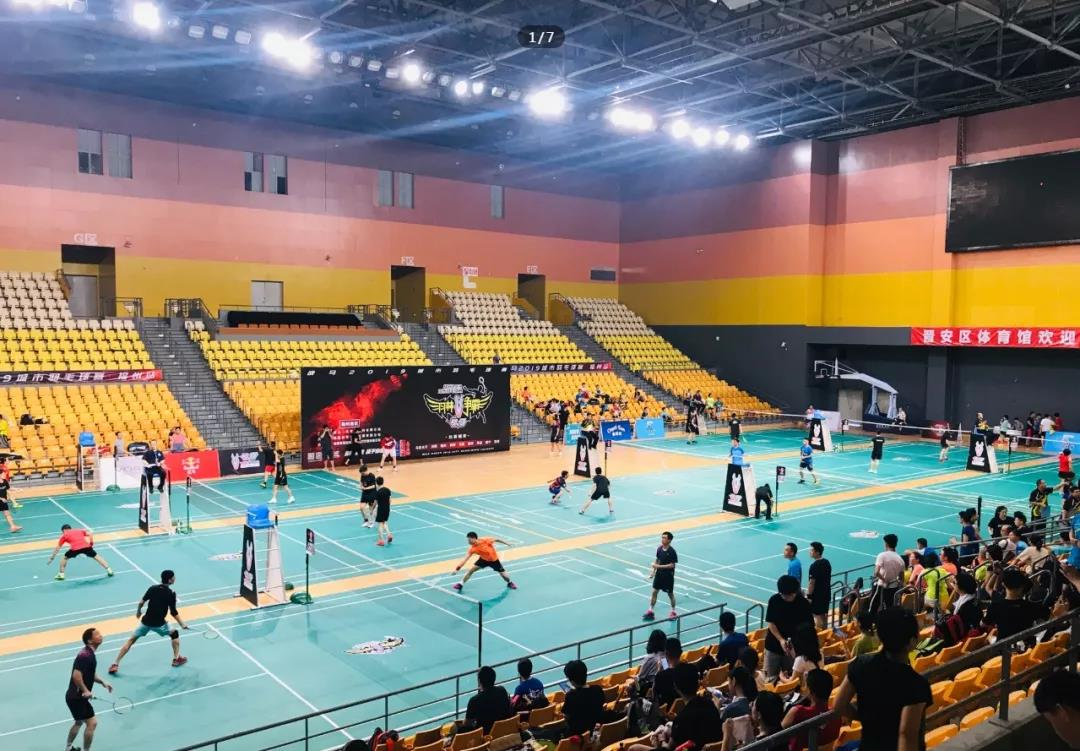战马2019羽林争霸赛(福州赛区)在晋安体育馆举办