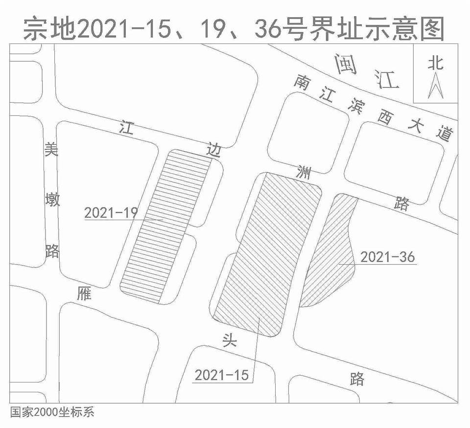 宗地2021-36号(公告)