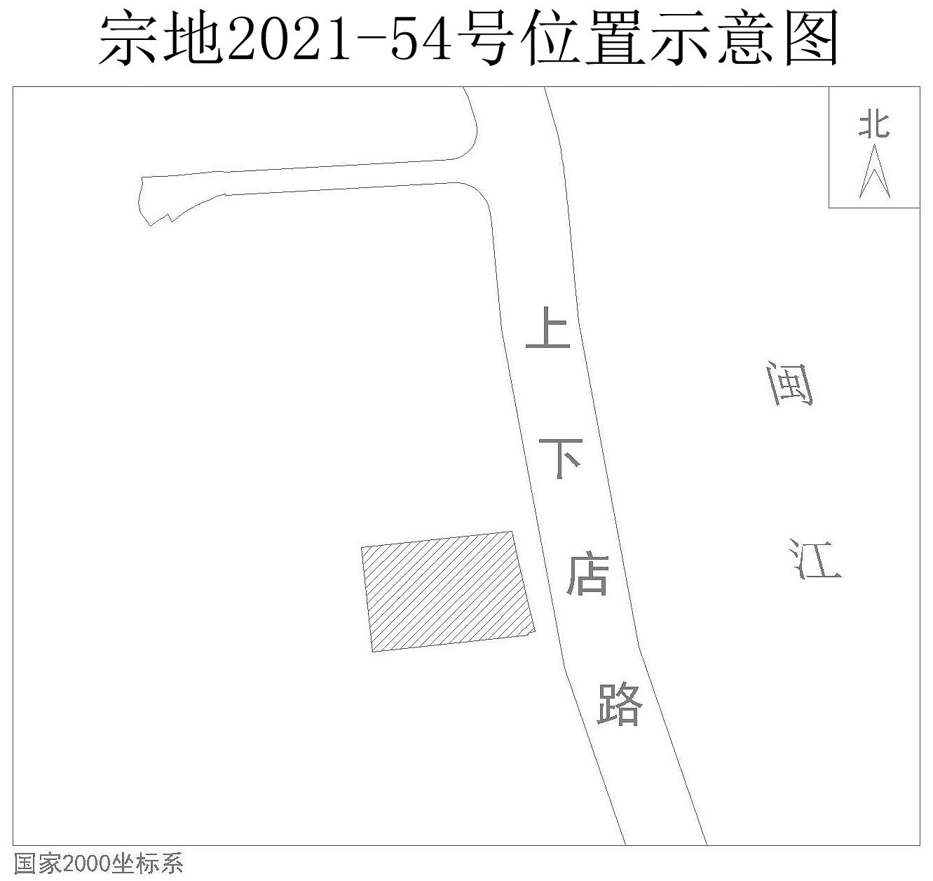 宗地2021-54号(公告)