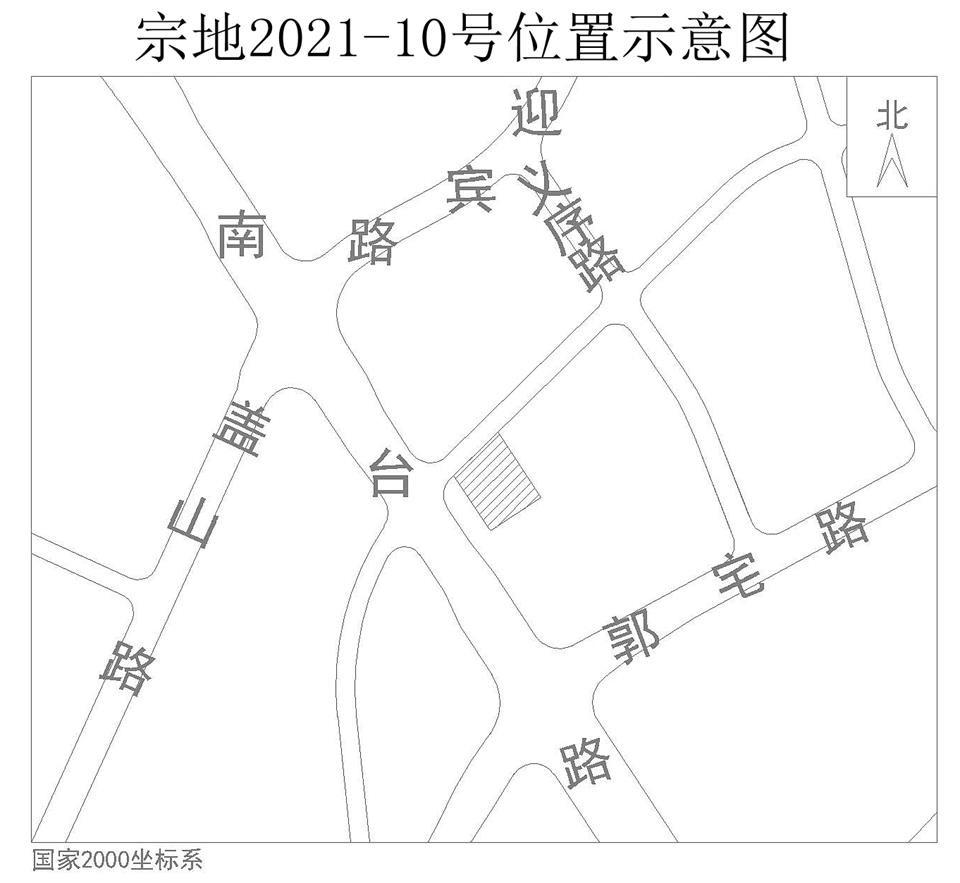 宗地2021-10号(结果)