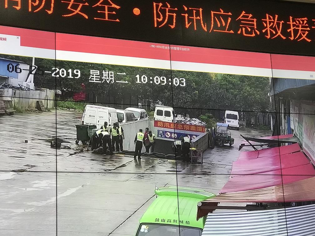 福州市应急管理局联合民天集团等单位开展2019年安全月走进企业应急救援演练
