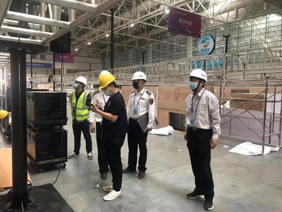 福州市应急管理局对首届中国(福州)国际数字产品博览会布展施工进行安全检查