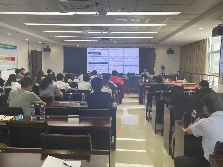 福州市应急管理局组织开展灾情管理业务培训