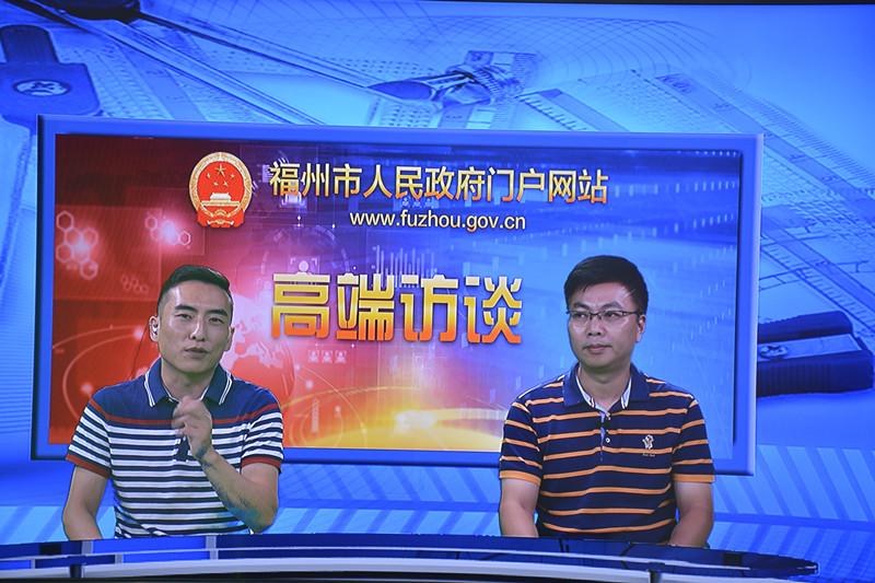"""福州市环保局领导做客""""中国福州""""网站在线访谈:环境质量只能变好不能变坏!"""