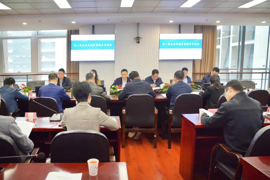 市生态环境局召开专班会研究会商重点流域水质提升工作
