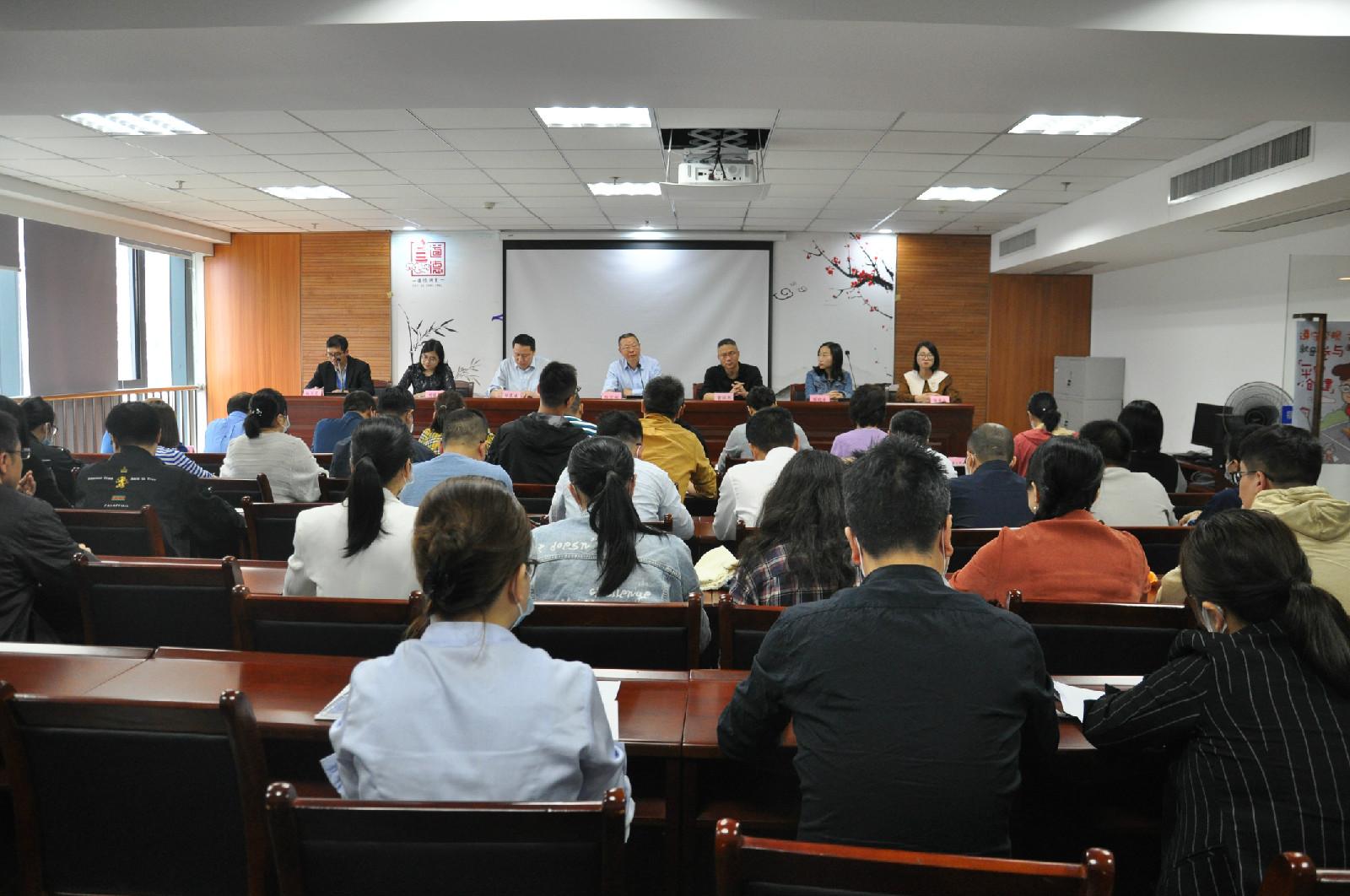 提升服务!福州市医保中心召开经办机构业务培训会