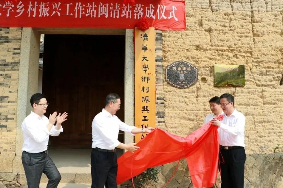 在闽清——村里有个振兴工作站