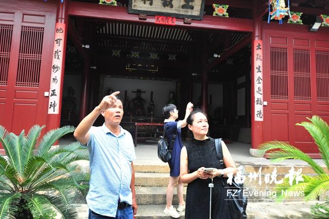 """""""媒体看福州乡村""""启动 媒体代表将带你逛遍40个村庄"""